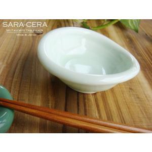 お盆休みセール!和食器 もえぎたわみの薬味皿 200350000357(お取り寄せ商品) sara-cera-y