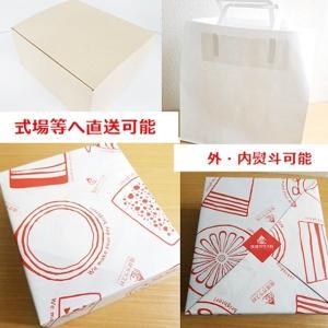 琉球ガラス専用ラッピング包装 ※琉球ガラス以外はご利用になれません|sara-cera-y
