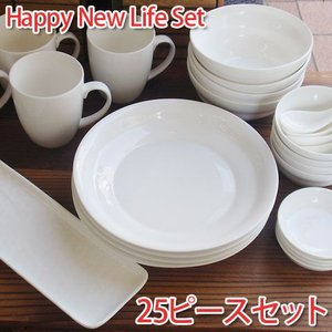 洋食器 大好評サラセラ SARA-CERAハッピーセット25 食器セット アウトレット 白い食器  福袋 新生活 200000000030|sara-cera-y