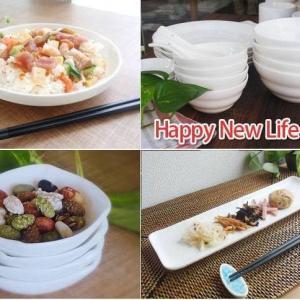 食器セット 洋食器 サラセラ SARA-CERA ハッピーセット25 Bタイプ アウトレット|sara-cera-y