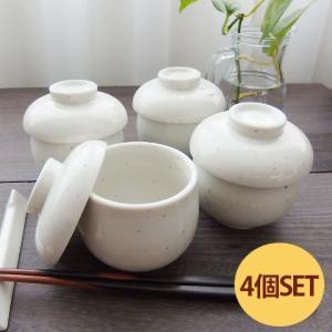 和食器 茶碗蒸し碗 蓋付き 和食器 日本製 ひょうたん粉引 4個セット|sara-cera-y