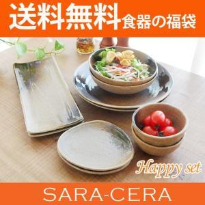 送料無料 和のぬくもり伊賀織部 2人用10ピースセット 福袋 HappyBox 食器セット 和食器 日本製 美濃焼|sara-cera-y