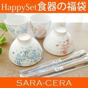 お箸付き 志野桜ご飯茶碗&湯呑6ピースセット ペア2人用  ギフト箱入り 食器セット 和食器 モダン おしゃれ|sara-cera-y