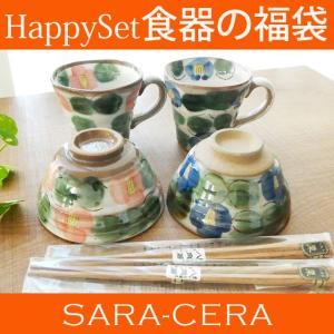 お箸付き 椿ご飯茶碗&マグ6ピースセット ペア2人用  ギフト箱入り 食器セット 和食器 モダン おしゃれ|sara-cera-y