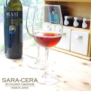 お盆休みセール!グラス ガラス ボルドーワイングラス 450cc 2個セット 赤ワイン 〔お取り寄せ商品〕|sara-cera-y