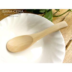 洋食器  天然木のレンゲ スープスプーン カトラリー シンプル ナチュラル カフェ 〔お取り寄せ商品〕|sara-cera-y