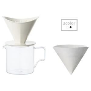 OCT ブリューワージャグセット 2cups  コーヒー シンプル おしゃれ|sara-cera-y