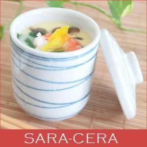お盆休みセール!和食器 茶碗蒸し 蓋付き 茶碗蒸碗  細長 ライン 和食器 日本製 美濃焼 人気 業務用 スイーツ 汁物 おしゃれ sara-cera-y