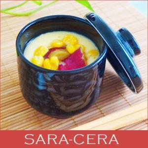 和食器 茶碗蒸し 蓋付き 茶碗蒸碗  豆蒸碗 黒釉ウズ 和食器 日本製 美濃焼 人気 業務用 スイーツ 汁物 おしゃれ|sara-cera-y