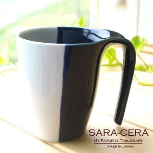 【秋SALE!17日まで】(10月上旬頃入荷予定)有田焼 波佐見焼 和食器 瑠璃色ブルー とっても手に持ちいいマグカップ|sara-cera-y