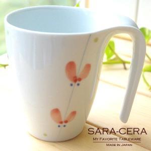 【秋SALE!17日まで】有田焼 波佐見焼 和食器 赤いスイトピー とっても手に持ちいいマグカップ〔お取り寄せ商品〕|sara-cera-y