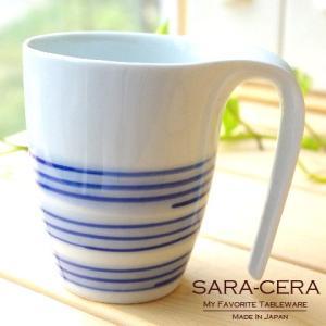 【秋SALE!17日まで】有田焼 波佐見焼 和食器 染付けブルーライン とっても手に持ちいいマグカップ 〔お取り寄せ商品〕|sara-cera-y