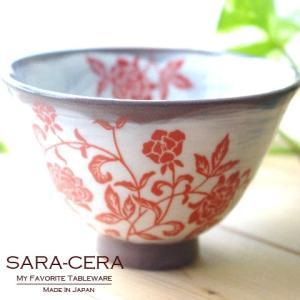 波佐見焼 有田焼 粉引洋ばら ご飯茶碗 小 お茶碗 飯碗 ごはん 和食器 茶碗 茶わん 日本製 食器 おしゃれ 花柄 薔薇|sara-cera-y