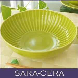有田焼 波佐見焼 一龍窯 しのぎフラワー 中鉢 ボール グリーンアップル 和食器 ボウル 取り鉢 緑色 おしゃれ 日本製 食器 日本製 有田|sara-cera-y