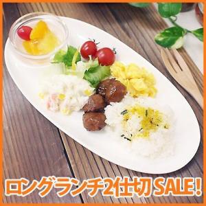 21日までSALE価格!洋食器 アウトレットOUTLETクリーミーホワイト 強化  ロングオーバルランチプレート 2つ仕切 27.5cm タレ皿付 餃子皿|sara-cera-y