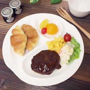 21日までSALE価格!洋食器 仕切り ランチ Cafe Lunch カフェプレート 3つ仕切 おしゃれ 洋食器 アウトレット 強化 クリーミーホワイト|sara-cera-y