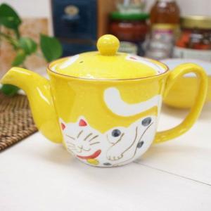 有田焼 波佐見焼 和食器 アウトレット  山下窯 ポット 茶漉し付き 訳あり 招福猫 幸せの黄色ポット|sara-cera-y