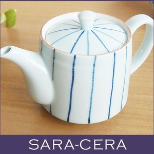 有田焼 波佐見焼 和食器 アウトレット 山下窯 藍色二色ポット 茶漉し付き お得 日本茶 お茶 おしゃれ|sara-cera-y