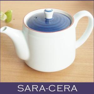 有田焼 波佐見焼 和食器 アウトレット 山下窯 染付×白いポット 茶漉し付き お得 日本茶 お茶 おしゃれ|sara-cera-y