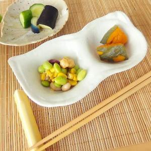 和食器 粉引 二仕切 楕円鉢 そらまめソラマメ 酒のあて二種皿 〔お取り寄せ商品〕 sara-cera-y