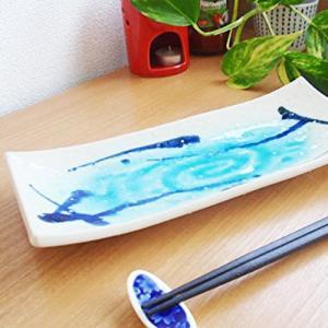 21日までSALE価格!和食器 角皿 和皿 トルコブルー ブルー流し 焼魚皿 涼彩散し砂目焼物皿|sara-cera-y
