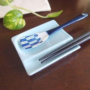 21日までSALE価格!和食器 ちょこっとスプーンお箸置きレスト 水色  アペタイザー皿、醤油皿として 日本製 (お取り寄せ商品) sara-cera-y
