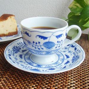 洋食器 5客セットBlueRoyalOnion ブルーロイヤルオニオン  コーヒーカップ&ソーサー|sara-cera-y