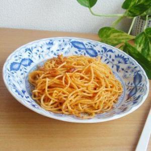 洋食器 5枚セットBlueRoyalOnion ブルーロイヤルオニオン  カレー皿|sara-cera-y