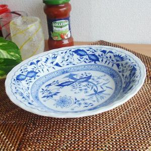 洋食器 5枚セットBlueRoyalOnion ブルーロイヤルオニオン  オーバルカレー皿|sara-cera-y