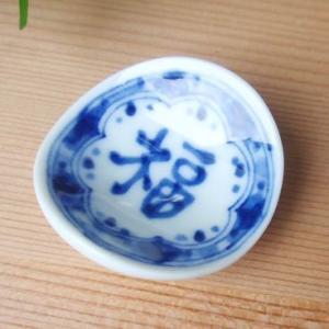 21日までSALE価格!和食器 お箸置き 日本製 藍ブルーロマンス 丸箸置き 福福  sara-cera-y
