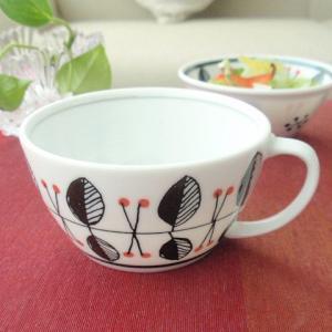 洋食器 Raspberry ラズベリー スープカップ |sara-cera-y
