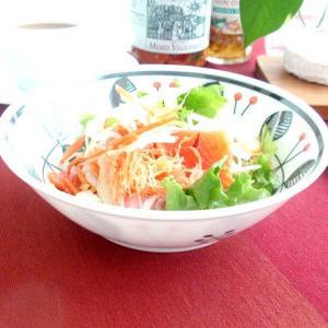 洋食器 Raspberry ラズベリー サラダボール|sara-cera-y
