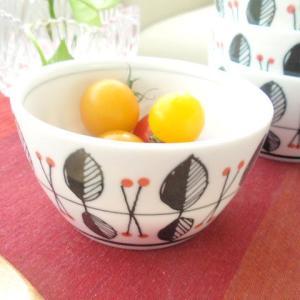 洋食器 Raspberry ラズベリー うすかる サラダボールS プチボール小鉢 |sara-cera-y
