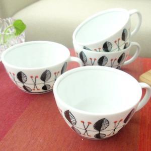 洋食器 4個セット Raspberry ラズベリー スープカップ |sara-cera-y