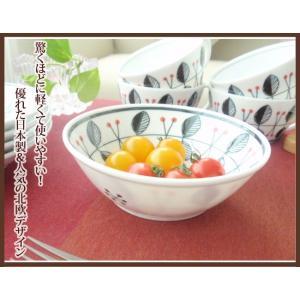 洋食器 4個セット Raspberry ラズベリー フルーツボール |sara-cera-y