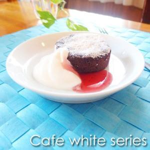 21日までSALE価格!洋食器 スタイリッシュCafeシリーズ 白い食器 サラダプレート sara-ceraレシピ ガトーショコラ 〔お取り寄せ商品〕|sara-cera-y