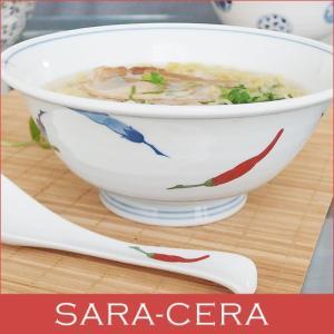 和食器 軽くてしっかりラーメンサイズ スタイリッシュ麺鉢 唐辛子 どんぶり 丼 麺類 オシャレ(お取り寄せ商品) sara-cera-y