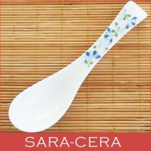 和食器 軽くてしっかりスタイリッシュ レンゲ めばえ カトラリー 蓮華 ラーメン オシャレ(お取り寄せ商品)|sara-cera-y