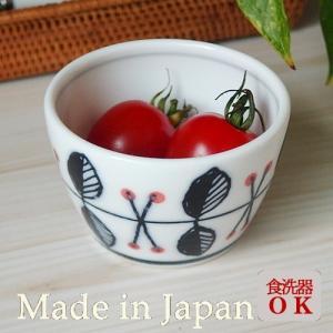 (欠品中 10月下旬頃入荷予定)洋食器 ラズベリー miniプチボール小鉢 ボウル|sara-cera-y