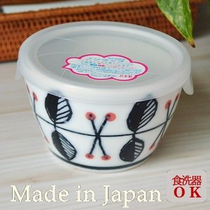 (欠品中 10月下旬頃入荷予定)保存容器 ラズベリー miniプチボール小鉢 レンジパック蓋付き ボウル|sara-cera-y