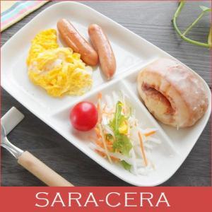 (欠品中 11月上旬頃入荷予定)和食器 仕切ランチプレート 粉引き仕切りランチプレート 洋食器 和食器 日本製 200670000152|sara-cera-y