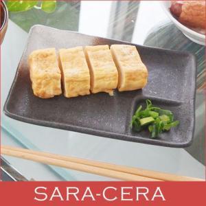 21日までSALE価格!和食器 黒備前白吹天目 仕切焼物皿 和のぬくもり|sara-cera-y