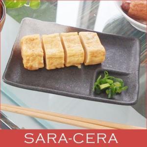 21日までSALE価格!4枚セット 和食器 黒備前白吹天目 仕切焼物皿 和のぬくもり|sara-cera-y