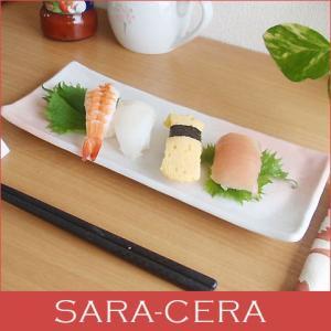 21日までSALE価格!和食器 和のぬくもり 志野桜 春はあけぼの さんま皿 長角焼き物皿|sara-cera-y