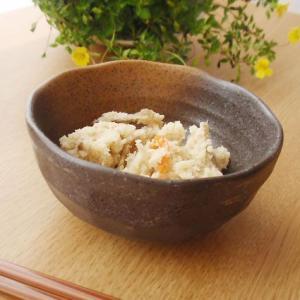 和のぬくもり♪黒備前金茶吹 石垣9cmボール 小鉢 食器 和食器 デザート シンプル   |sara-cera-y