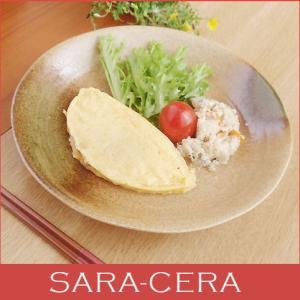 21日までSALE価格!和食器 丸皿 和皿 伊賀織部吹 おばんざい皿 22.5cm 和食器 日本製 和のぬくもり|sara-cera-y