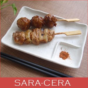 21日までSALE価格!和のぬくもり 白粉引 仕切焼物皿  |sara-cera-y