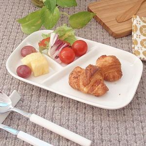 21日までSALE価格!人気の仕切粉引ランチプレート  洋食器 カフェ 人気 200670000152|sara-cera-y