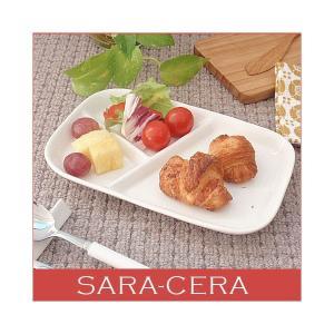 (欠品中 11月上旬頃入荷予定)洋食器 送料無料 3枚セット 人気の仕切り ランチプレート 白 仕切 粉引き 同梱OK|sara-cera-y