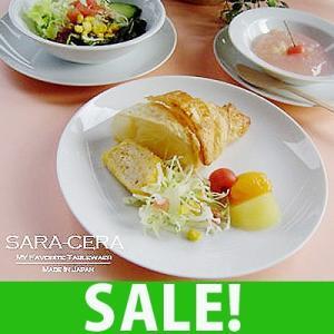 洋食器 中皿 白い食器 洋食器 アウトレット クロワッサンプレート メタプレート デザート皿 OUTLET 交換・返品不可|sara-cera-y